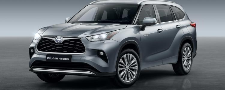 Car Preview: 2021 Toyota Kluger Hybrid
